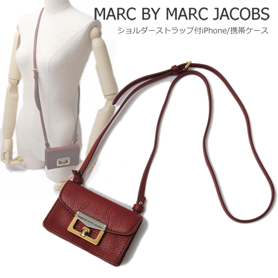 MARC BY MARC JACOBS(マークバイマークジェイコブス)財布