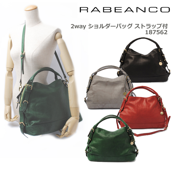 MARC BY MARC JACOBS(マークバイマークジェイコブス)トートバッグ 新品